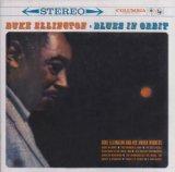 Download or print Duke Ellington In A Mellow Tone Sheet Music Printable PDF -page score for Jazz / arranged GTRENS SKU: 166637.
