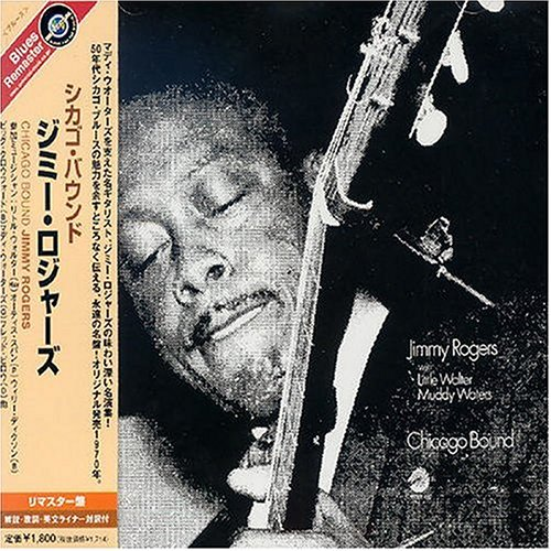 Easily Download Jimmy Rogers Printable PDF piano music notes, guitar tabs for  Piano, Vocal & Guitar (Right-Hand Melody). Transpose or transcribe this score in no time - Learn how to play song progression.