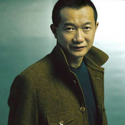 Download or print Tan Dun The Eternal Vow (from Crouching Tiger, Hidden Dragon) Sheet Music Printable PDF -page score for Film and TV / arranged Piano SKU: 22394.