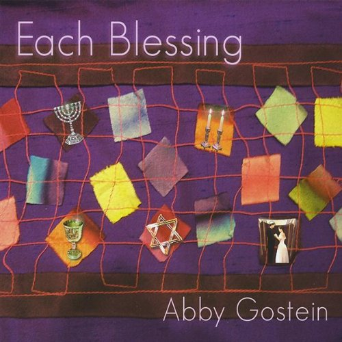Abby Gostein, V'shamru, 2-Part Choir, sheet music, piano notes, chords, song, artist, awards, billboard, mtv, vh1, tour, single, album, release