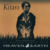 Download or print Kitaro Heaven And Earth (Land Theme) Sheet Music Printable PDF -page score for New Age / arranged Piano, Vocal & Guitar (Right-Hand Melody) SKU: 93693.
