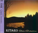 Download or print Kitaro Kiotoshi Sheet Music Printable PDF -page score for New Age / arranged Piano, Vocal & Guitar (Right-Hand Melody) SKU: 93690.