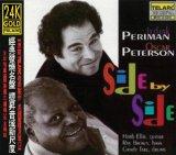 Download or print Oscar Peterson C-Jam Blues Sheet Music Printable PDF -page score for Jazz / arranged ARTPNO SKU: 27464.